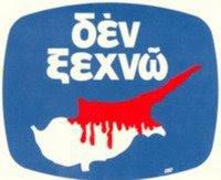 1974 - 2016 - Σαράντα και δυο χρόνια, Δεν ξεχνούμε τους Κύπριους αδελφούς μας