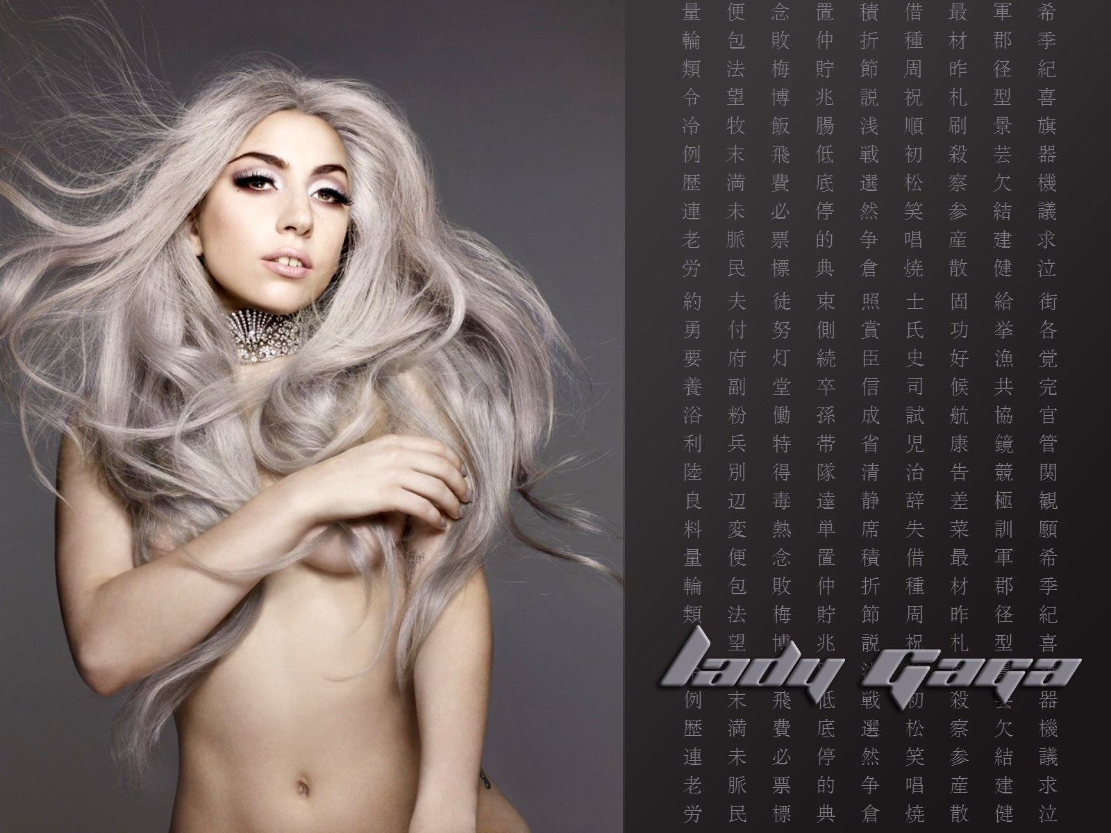 http://3.bp.blogspot.com/-oX_V6P_gF1c/TtOY5FoR1OI/AAAAAAAAFL0/EIDUfghqM7Y/s1600/sploogeblog_lady_gaga_naked_topless_castsuit_wallpaper_01.jpg