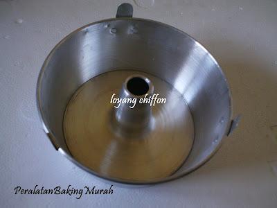 loyang chiffon aluminium