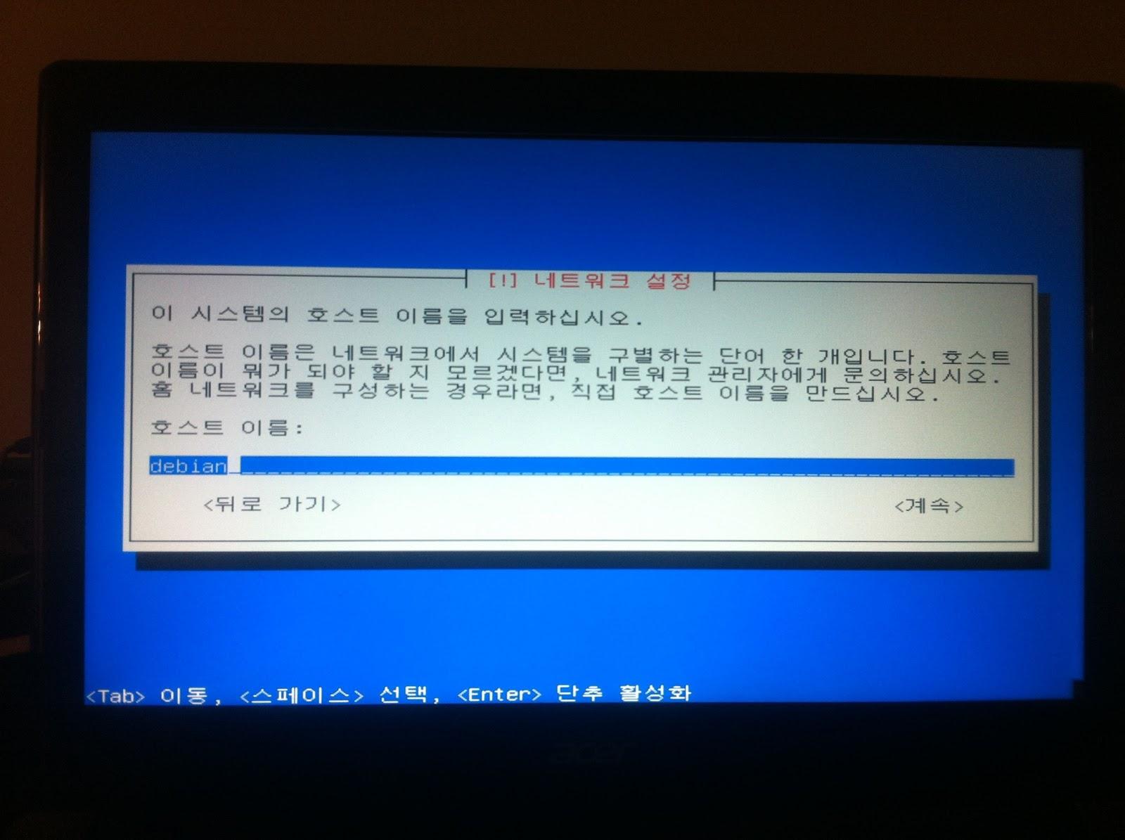 Debian testing i386 netinst usb