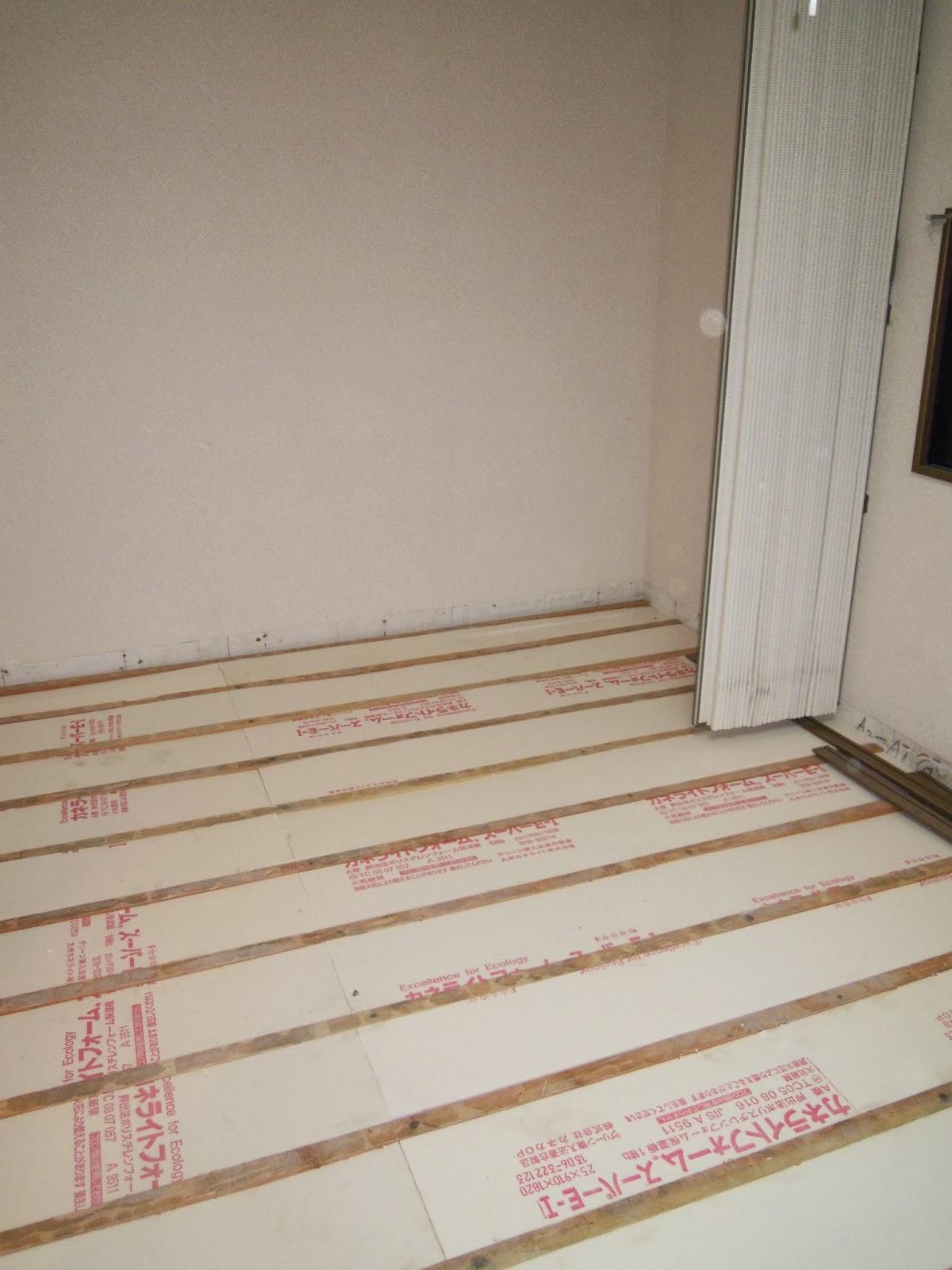 断熱材 床張替え フローリング張替え 浜松建設 島根県