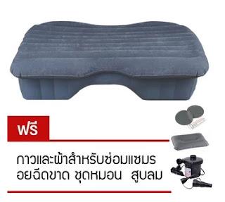OEM ที่นอนในรถ เปลี่ยนเบาะหลังรถให้เป็นเตียงนอน Car air bed