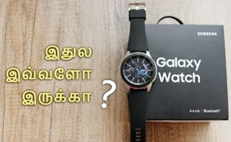 Samsung Galaxy Watch (2018) Unboxing & Review
