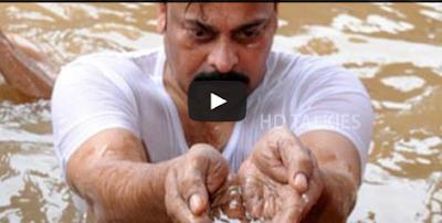 Godavari Puskaralu 2015 || Chiranjeevi holy bath at Rajahmundry VIP pushkar ghat