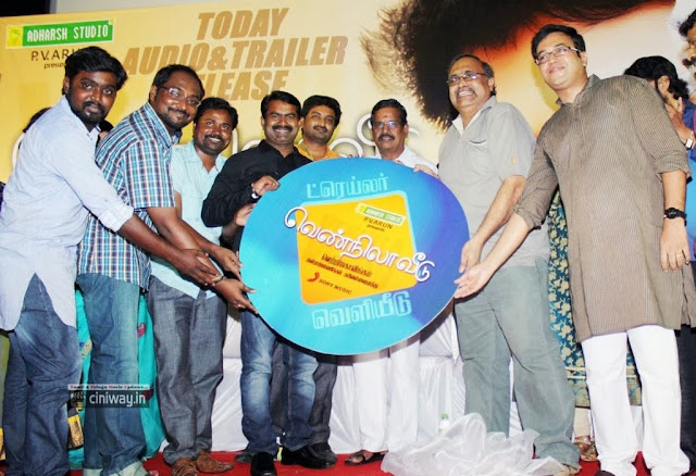 Vennila-Veedu-Audio-Launch-Stills