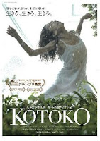 Kotoko (2011) online y gratis