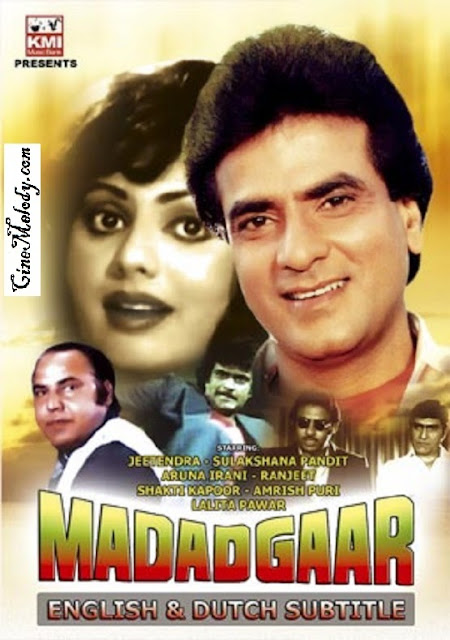 Madadgaar Hindi Mp3 Songs Free  Download  1987