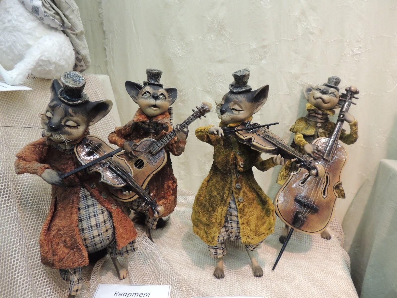 куклы,выставка,тишинка,салон,москва,коты,квартет