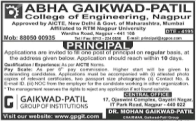 Abha Gaikwad-Patil Recruitment 2015