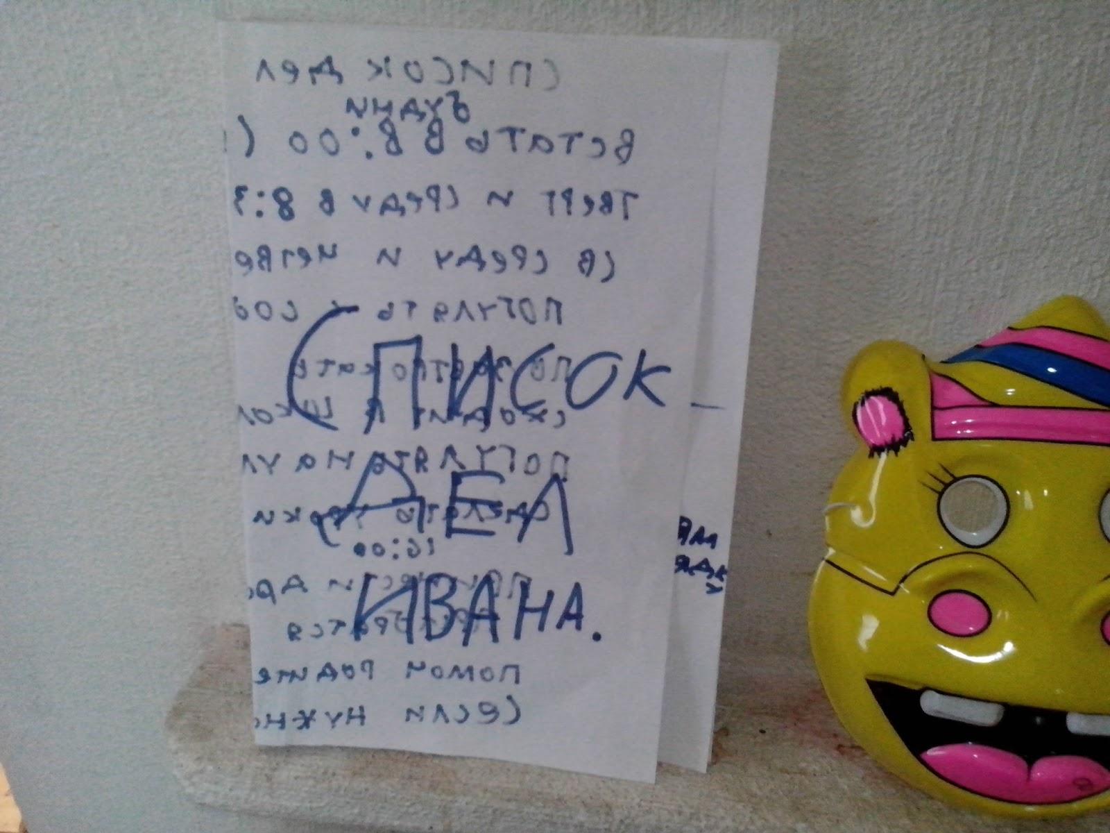 Тайм-менеджмент: секреты планирования дня от 9-летнего мальчика