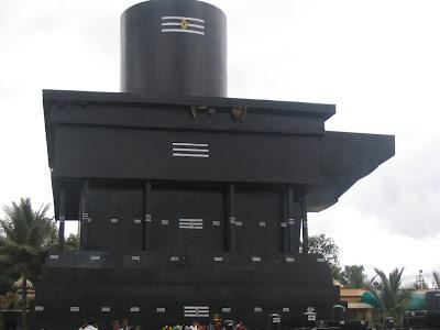 Picture of Kotilingeshwara Shiva Temple Kolar Karnataka India