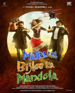 Matru ki Bijlee ka Mandola 2013