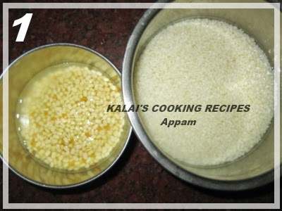 How To Make The Appam | ஆப்பம் At Home Without Yeast - Break fast
