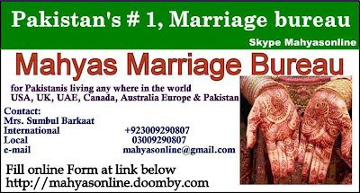 Mahyas Marriage bureau is an online marriage service for Pakistanis
