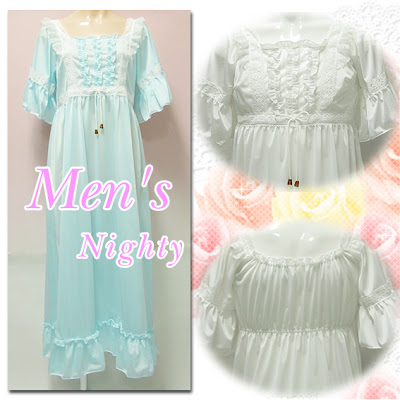 Men's nightie 3