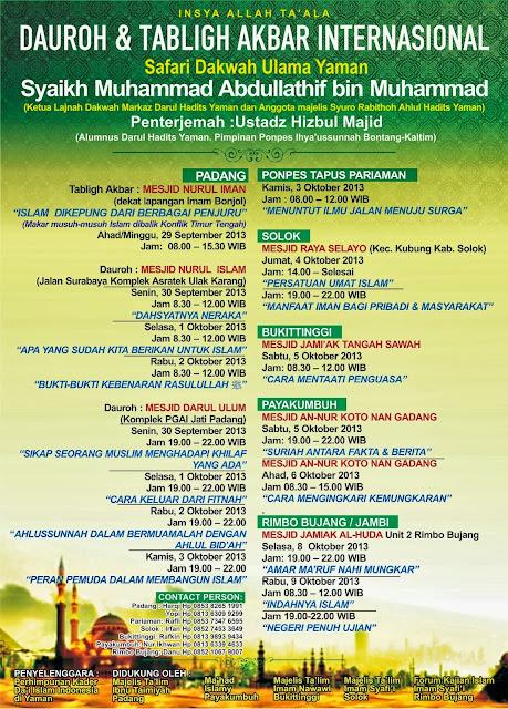Jadwal Safari Dakwah Ulama Yaman Syaikh Muhammad bin Abdullathif di Sumatera