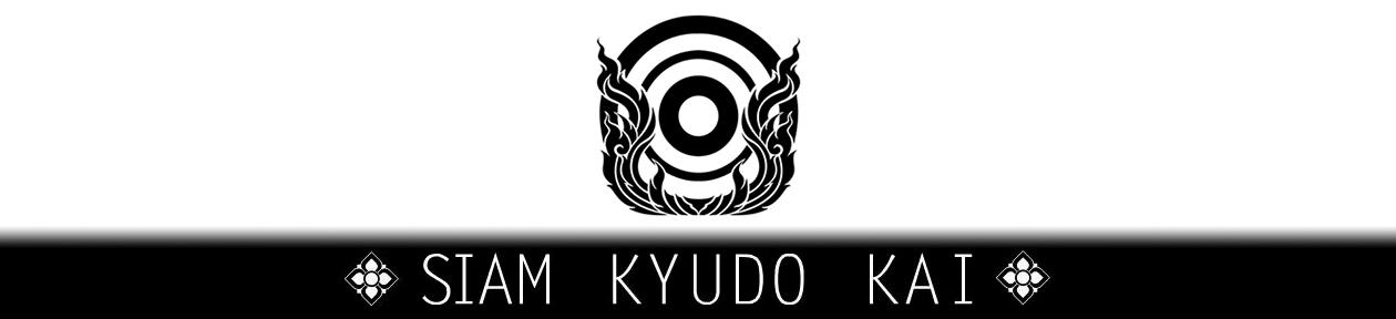 Siam Kyudo Kai
