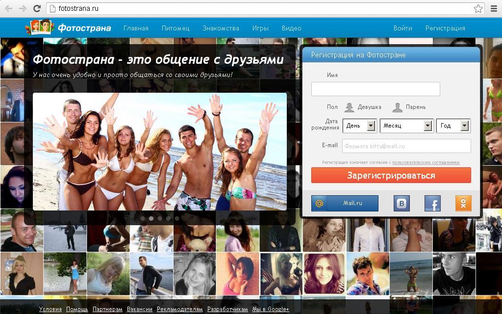 Польские сайты - olzby