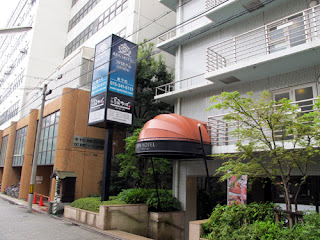 APA Hotel, Kyoto