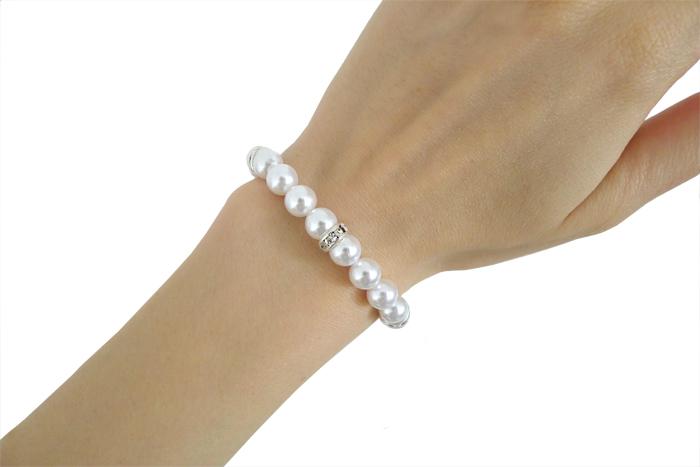 Brautschmuck armband perlen Brautschmuck.org - Gesichtspunkte