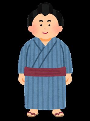 浴衣を着たお相撲さんのイラスト