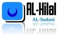 مدونة تلفزيون الهلال السوداني