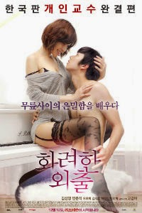 Love Lesson / Hwaryeonhan Oechul