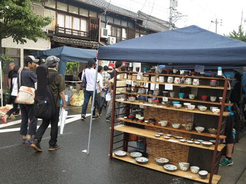 Kakuozan Summer Festival, Nagoya