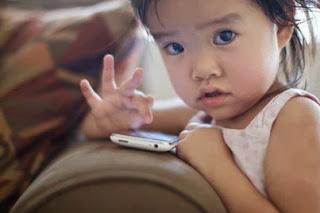 اخطار الهاتف المحمول,اضرار الجوال الصحية
