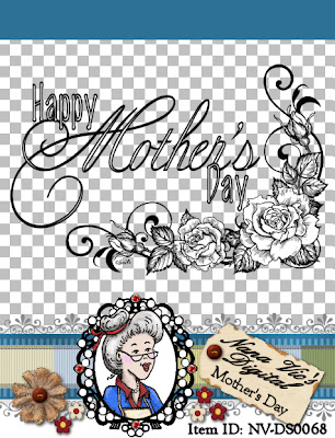 Mothers Day Digital Stamp