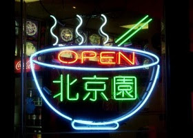 A Chinese food restaurant sign.