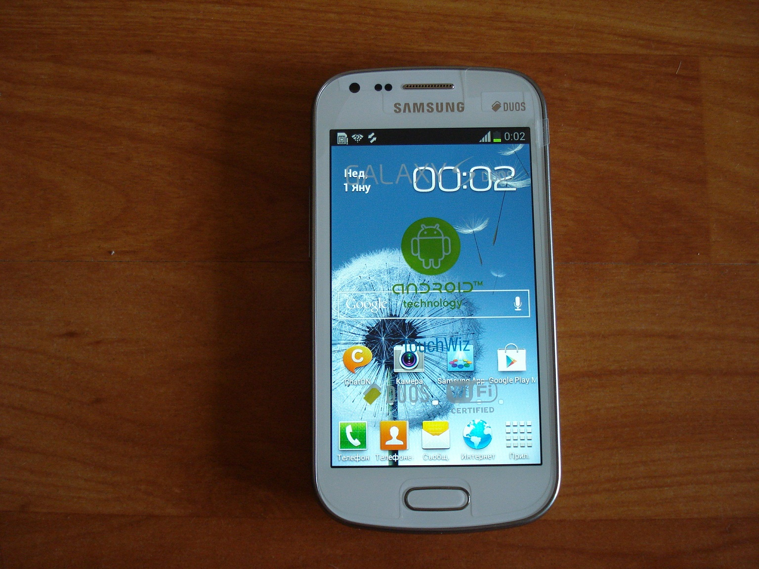 Samsung Galaxy S Duos S7562 Dual-SIM Android smartphone | Test and ...