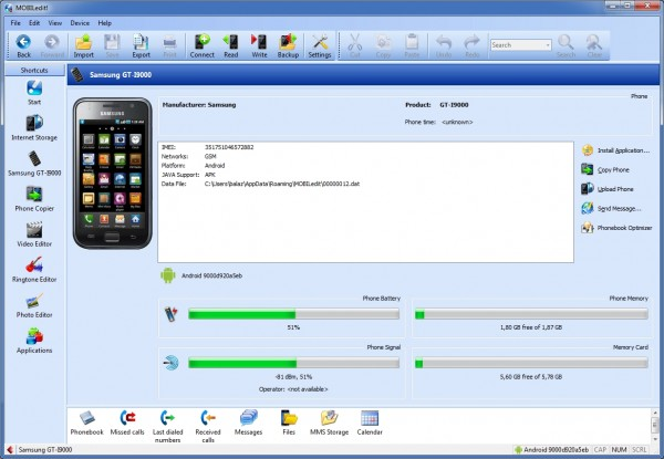 Brief introduction of the five Android PC suites 2015