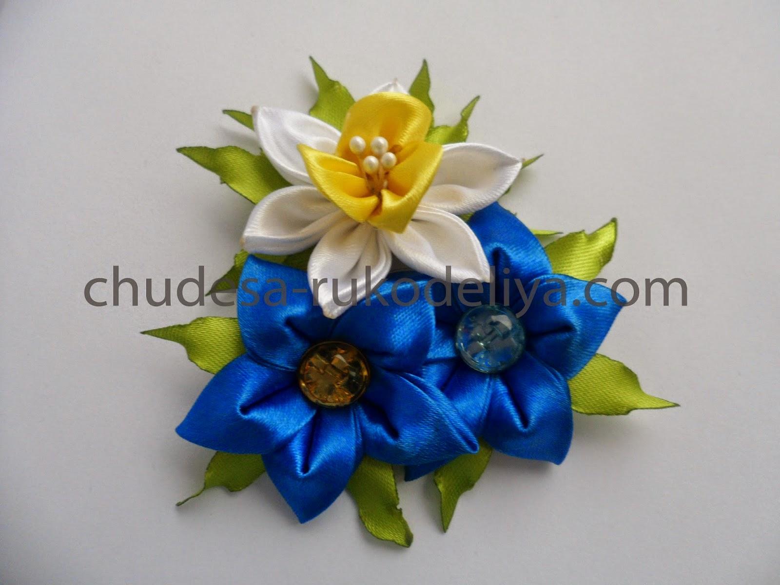 Цветы канзаши из ленты 2.5 см своими руками мастер класс