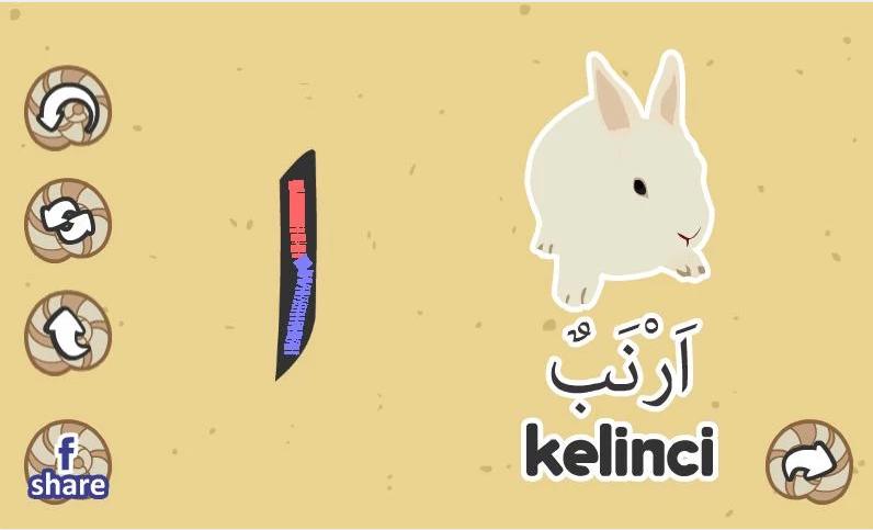 Aplikasi Android Islami Belajar Menulis Arab Hijaiyah