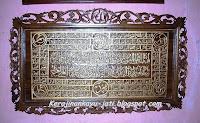Kaligrafi Asmaul Husna Kayu Jati