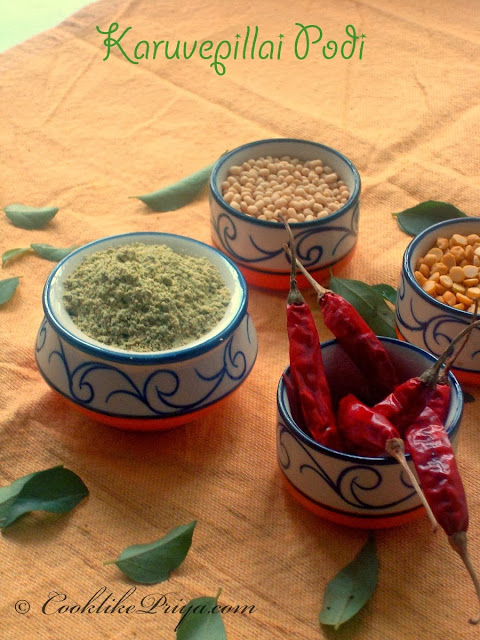 how to make curry powder from curry leaves