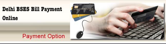 Bses Duplicate Bill Print Online Delhi Bses Bill Payment