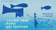 Gofish 燐光 Release Tour