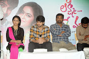 lakshmi raave maa intiki audio success meet-thumbnail-4