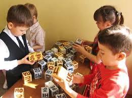 Умные игры для умных детей
