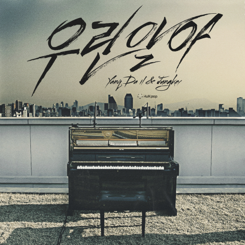 Yang Dail, Jungkey – We're Different – Single