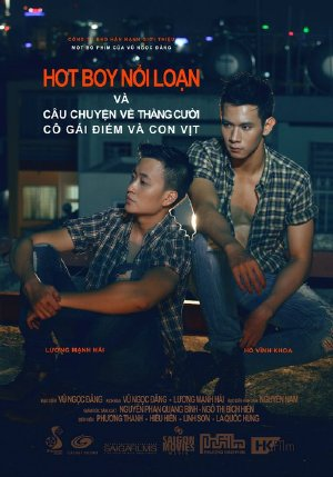 Hot Boy Ni Lon HD (2011)