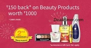 150-amazon-gift-card-on-purchase-of-rs-1000-amazon