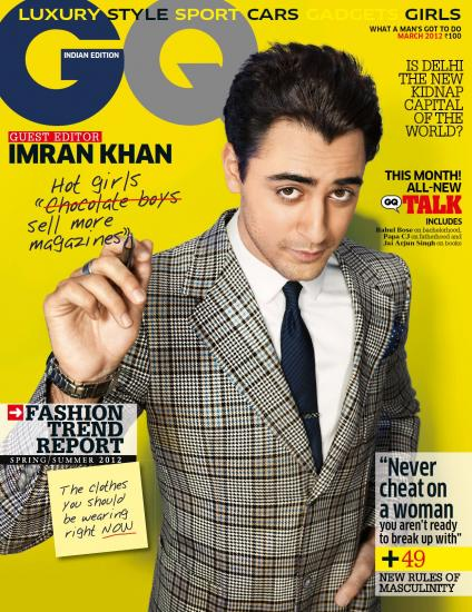 Imran Khan GQ Cover1 - Imran Khan on the cover of GQ India - March 2012