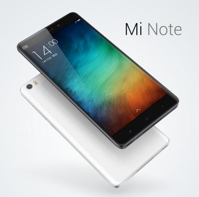 Xiaomi Mi Note (5.7)