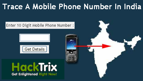 trace mobile phone location