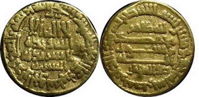 http://www.numismaticodigital.com/noticia/7009/articulos-numismatica/el-emirato-andalusi-de-creta.html