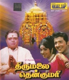 Watch Thirumalai Thenkumari (1970) Tamil Movie Online