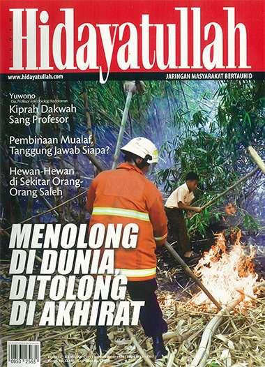 Majalah Hidayatullah Edisi April 2015